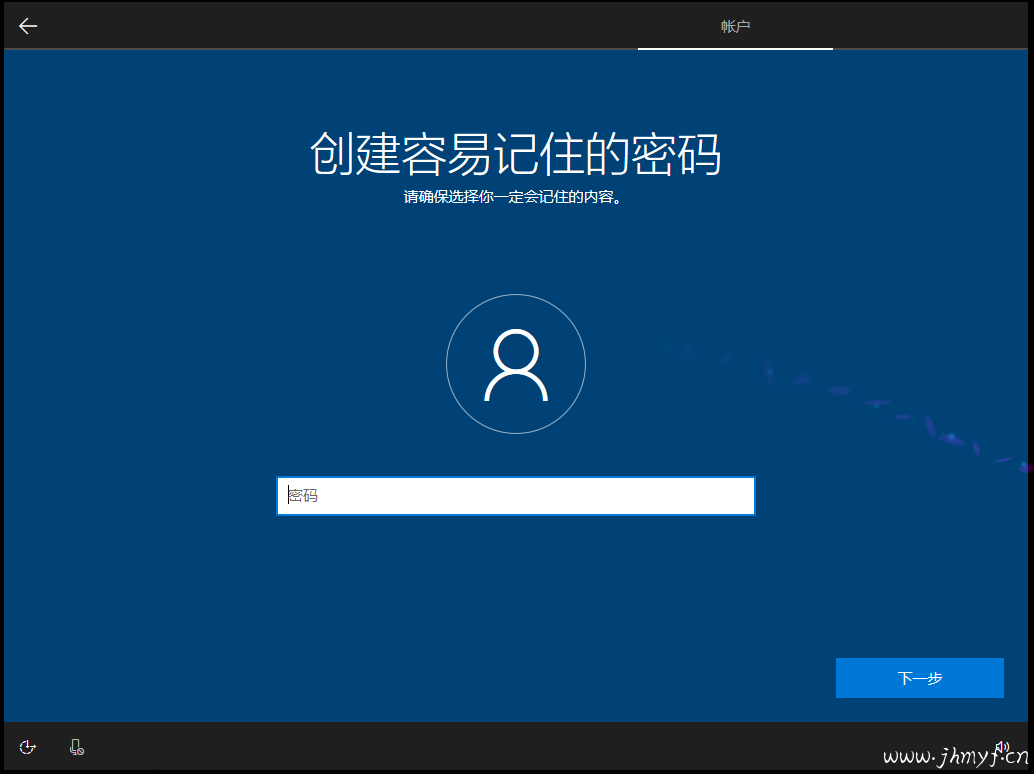 Windows10设置